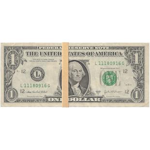 Pre-Sealed Plain Brown Paper Bill Straps - Narrow