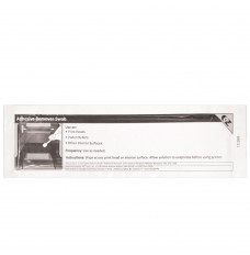 Adhesive Remover Foam Swabs, 6 inch