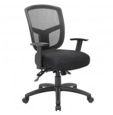 Premium Multi-Function Mesh-Back Task Chair